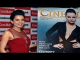 Kangana Ranaut, who is playing a prostitute in 'Rajjo' | Cineblitz's Cover Page Launch