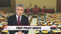 First policy debate among three political parties takes place