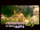 Pashto Cinema Scope Movie PRINCE - Shahid Khan Pashto Movie 2016 HD 720p