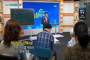 [C채널] 재미있는 신학이야기 in 바이블 - 조직신학 11회