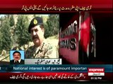 Sheikh Rasheed salutes COAS Raheel Sharif for deciding to not take extension as Army Chief