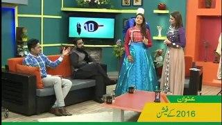 Subah Kay 10 - Videos - HTV