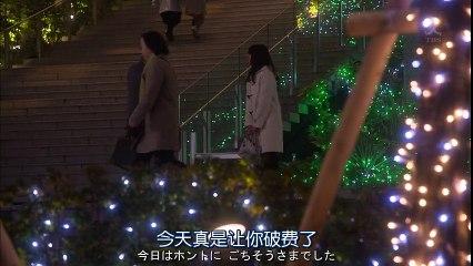 請與廢柴的我談戀愛(拜託請愛我) 第3集 Dame na Watashi ni Ep3