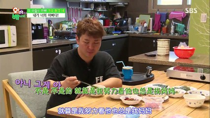 Oh My Baby 20160123 Ep98 Part 2