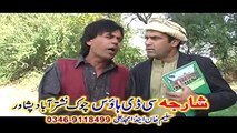 Da Chaand Praperty Da (Pushto Comedy Drama) - Jahangir Khan,Umar Gul,Nadia Gul - Comedy Drama 2016 HD 720p
