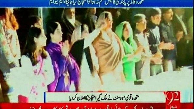 Ban on Altaf Hussain's speeches un-constitutional, inhumane: Dr Farooq Sattar