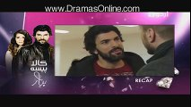Kaala Paisa Pyar Episode 125 Full on Urdu1 25th January 2016