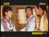 Công chúa dương bình  - Tập 3 - Cong chua duong binh - Phim Trung Quốc