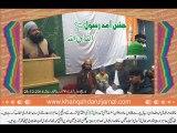 8th,Annual Jallos Eid Milad ul Nabi(s.a.w) Clip2 khanqah darul jamal Depalpur Pir Mukhtar jamal