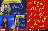 Shahid Afridi is Bashing on Ahmed Shehzad and Umar Akmal | PNPNews.net