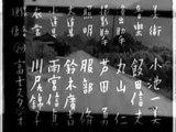 Hideko no Sasho - San - Mikio Naruse, 1941VOS