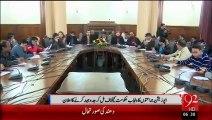 Punjab Govt K Khilaf Opposition ka Ehtajaj - 26-Jan-16 - 92NewswHD