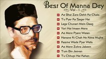 Hits Of Manna Dey   Old Bollywood Songs   Best Of Manna Dey - Vol 1