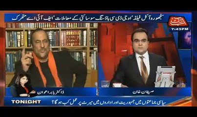 Dr Babar Awan bashes Nawaz Shareef and family on how they can amend constitution on what suits them easily