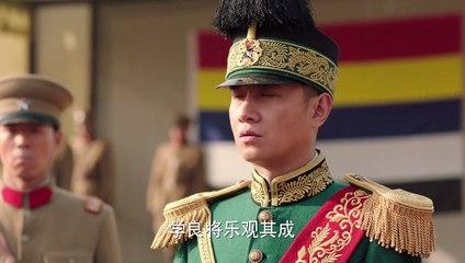 少帥 第32集 Shao Shuai Ep32