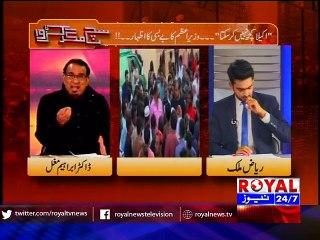 Sach Magar karwa 25 Jan 2016 part 3