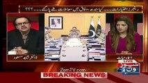 New Revelations by Dr. Shahid Masood on General Raheel Sharif's Decision