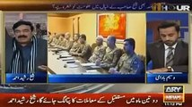 Sheikh Rasheed reveals if Raheel Shareef take extension if Government amend law to extend COAS term time