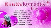 Hindi Romantic Songs Audio Jukebox 90's Super Hits - video