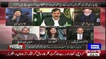 Kamran Shahid Badly Taunting On Shela Raza When She Taunts Him