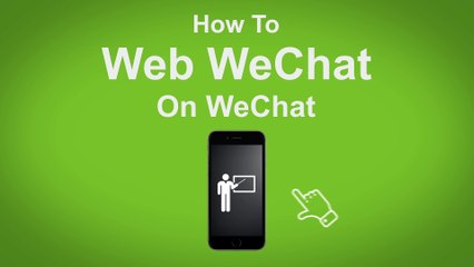How to Web WeChat on WeChat  - WeChat Tip #12
