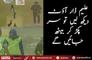 Most Shocking Level of Umpiring By Pakistani Umpire in Local Match| PNPNews.net