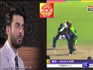 watch Actor , model Fawad Khan joins Islamabad' United team in PSL