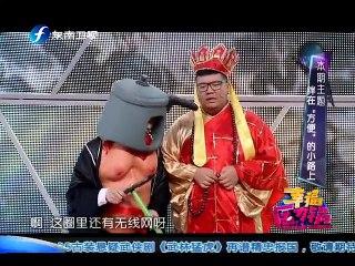 """20140402 幸福压力锅 绊在""""方便""""的小路上"""