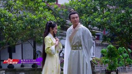 蘇染染追夫記 第20集 Su Ran Ran Zhui Fu Ji Ep20