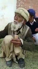 KPK Ke BaBa Jee Ka Imran Khan Ke Nam Zabardast Message