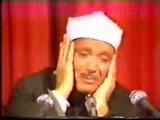 Quran Video - Abd Al Basit Abd As Samad - Surah Infithar