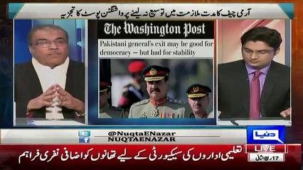 Mujeeb Ur Rehman Response On Washingon Post Article On Gen Raheel Extension