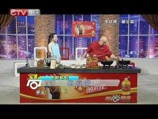 20131120 爱尚美食 酿豆腐
