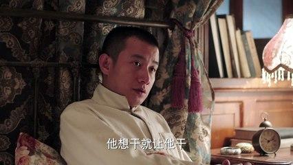 少帥 第33集 Shao Shuai Ep33