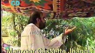 Zakir Syed Riaz Hussain shah of Mochh ,mosaib