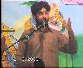 Zakir Waseem Abbas baloch majlis 2 mar at Thati kalrani Khushab