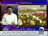 Khara Sach Luqman Kay Sath - 27th January 2016