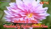 Khuda bhi Asma se Hindi English Subtitles Full Video Song