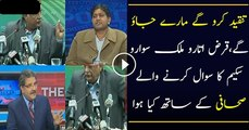 Pervez Rashid Se Sawal Pochna Kitna Mahnga Para Is Reporter Ko Watch It