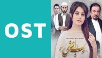 Rab Razi OST - Neelum Munir & Affan Waheed - Express Entertainment