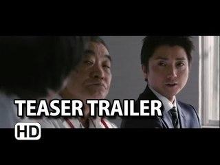 神様のカルテ2 In his chart 2 Teaser Trailer (2014)