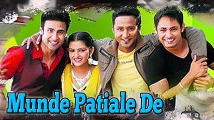 Munde Patiale De | Full Punjabi Movie | Gaurav Kakkar, Binnu Dhillon, Surbhi Jyoti