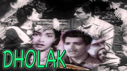 Dholak | Full Hindi Movie | Ajit, Amir Banu, Kathana