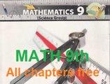 PTB Math 2016 Class 9th Unit no1 Ex no1.2 and Q 1 urdu