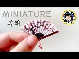 미니어쳐 전통 부채 만들기 Miniature - Korea traditional fan -미미네미니어쳐