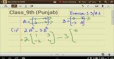 PTB Math 2016 Class 9th Unit no1 Ex no1.3 and Q 6(2) urdu