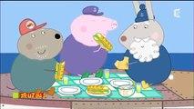 Peppa Pig en Français   L\'ile déserte