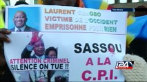 Ivory Coast ex-leader pleads 'not guilty' to war crimes