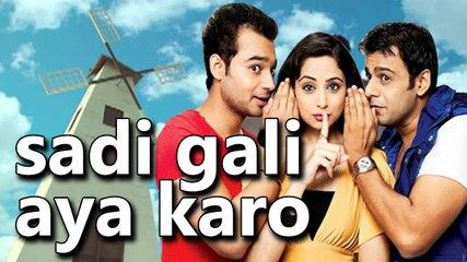 Sadi Gali Aaya Karo | Full Punjabi Movie | Anuj Puri, Zoya Afroz