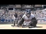 Mr. Go 3D Official International Trailer (2013) - Korean Baseball Gorilla Movie HD